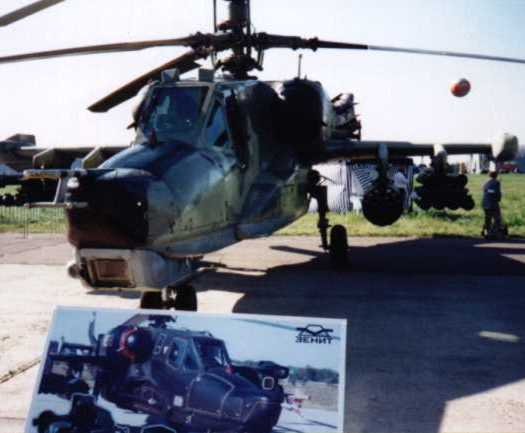KA-50 with Shkval-V system