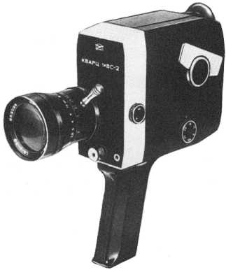 Камера кварц блокнот для марок