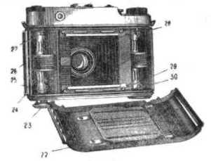 Как сделать камеру чтобы она двигалась