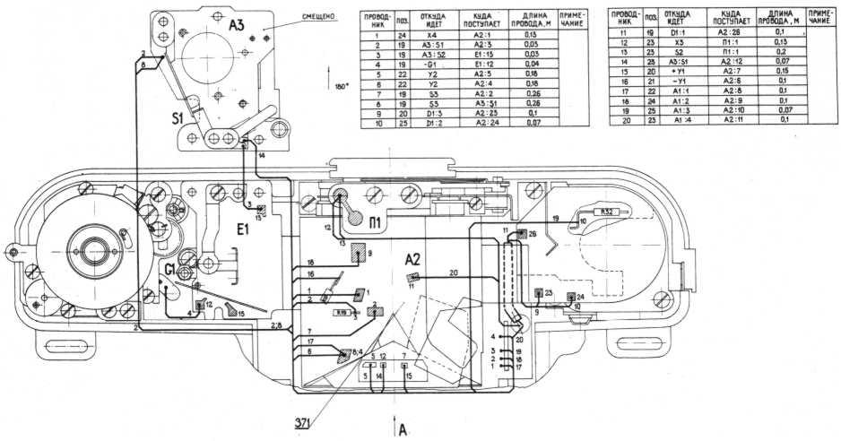 Электромонтажная схема (формат