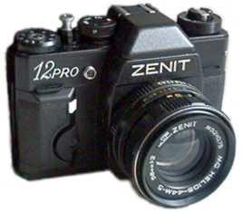BelOMO's Zenit-12 pro